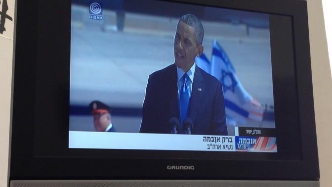שגיאה בשמו של ברק אובמה בערוץ 1, 20.3.2013