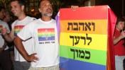 עצרת ההזדהות עם ההומואים והלסביות, אתמול בתל-אביב (צילום: רוני שוצר)
