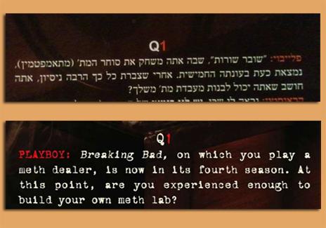 """למעלה: מתוך הראיון המתורגם ב""""פלייבוי"""" ישראל. למטה: מתוך הראיון המקורי"""