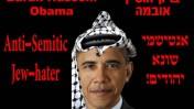 """כרזת נאצה של הארגון """"נוער חזית יהודית לאומית"""" (צילום: פלאש 90)"""