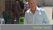 ג'רמי תומפסון, סקיי ניוז (צילום מסך)