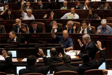 ההצבעה על הרפורמה במינהל מקרקעי ישראל, אתמול בכנסת (צילום: מרים אלסטר)