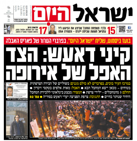 """""""ישראל היום"""", 16.11.15"""