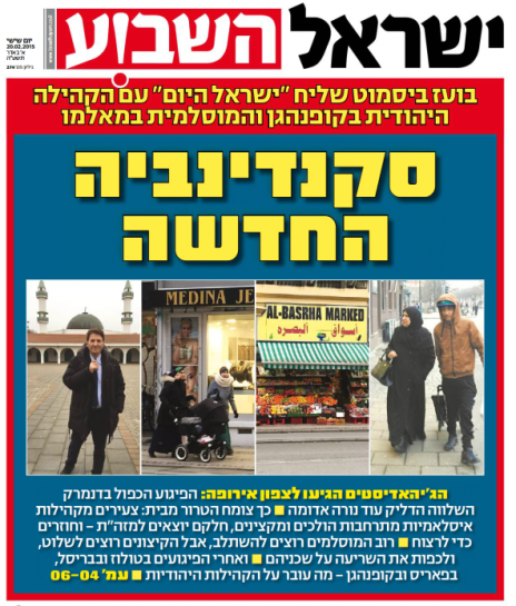 """""""ישראל היום"""", 20.2.2015"""