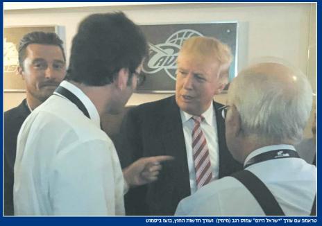 """""""ישראל היום"""", 22.7.2016"""