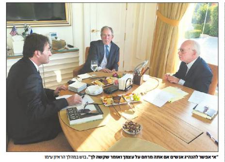 """""""ישראל היום"""", 12.06.2015"""
