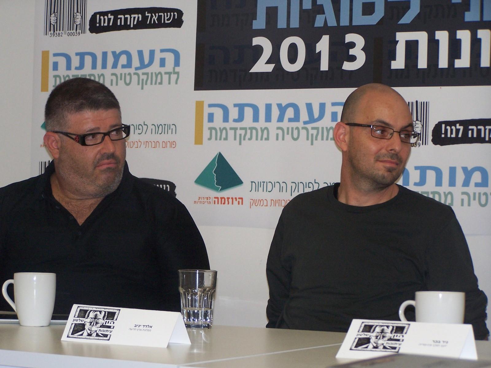 """אלדד יניב ורני רהב, בכנס העמותה לדמוקרטיה מתקדמת, 21.4.13 (צילום: """"העין השביעית"""")"""