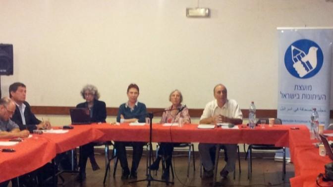 """מועצת העיתונות, 9.4.13 (צילום: """"העין השביעית"""")"""