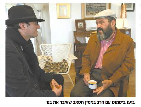 """""""ישראל היום"""", 12.1.15"""
