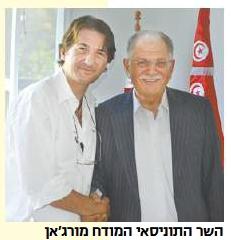"""בועז ביסמוט מצולם עם שר תוניסאי מודח בתוניסיה. """"ישראל היום"""", 28.9.2011"""