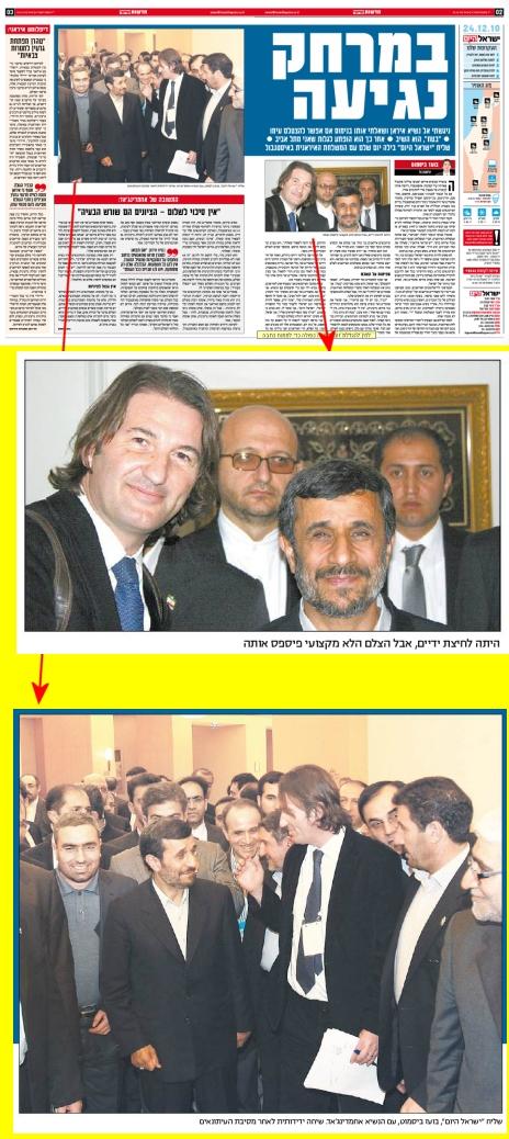 """בועז ביסמוט מצולם עם נשיא איראן מחמוד אחמדינג'אד. """"ישראל היום"""", 24.12.2010"""