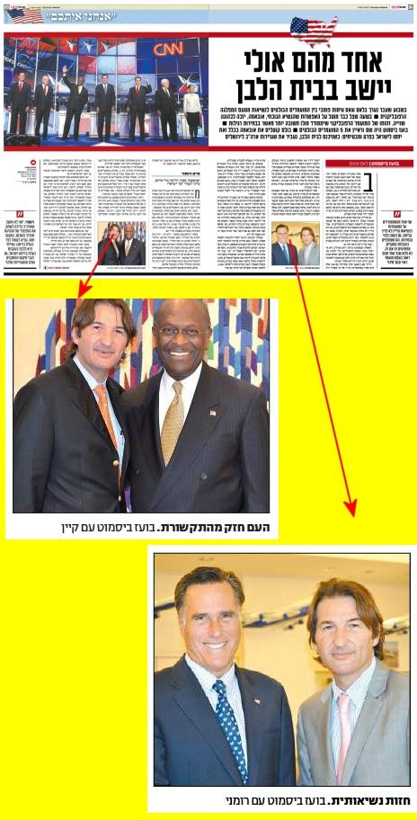 """בועז ביסמוט מצולם עם מיט רומני ועם הרמן קיין בארה""""ב. """"ישראל היום"""", 28.10.2011"""