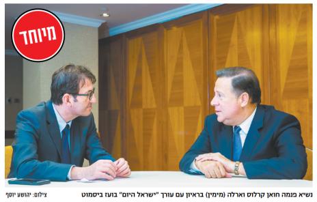 """""""ישראל היום"""", 21.5.2108"""