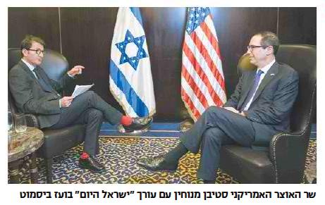 """""""ישראל היום"""", 14.5.2018"""