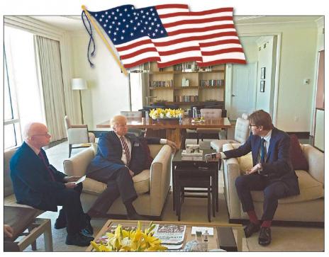 """""""ישראל השבוע"""", 21.10.2016"""