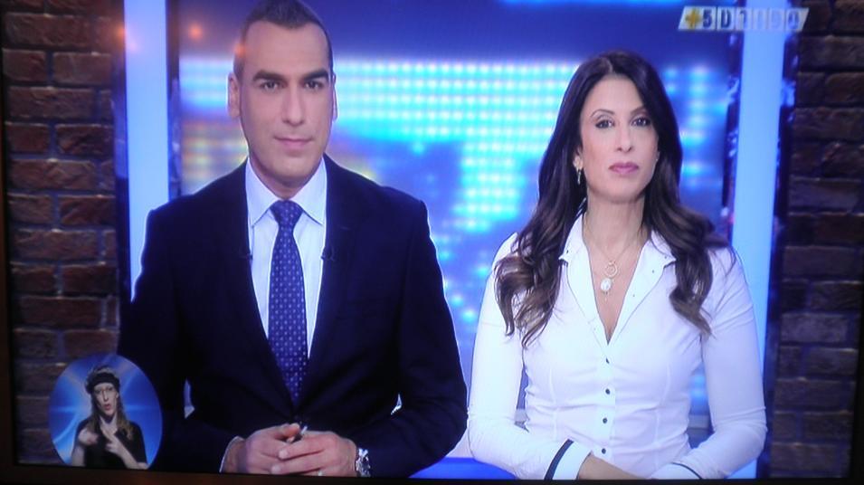 מירי נבו ואלי אילדיס בערוץ הספורט (צילום מסך)