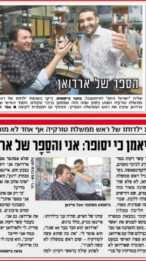 בועז ביסמוט מצולם מסתפר בטורקיה. ישראל היום, 7.6.2013