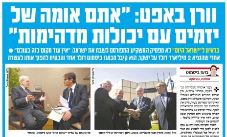 בועז ביסמוט מצולם עם וורן באפט בנברסקה. ישראל היום, 2.5.2013