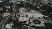בית-המשפט העליון ממעוף הציפור, 1.3.2013 (צילום: נתי שוחט)