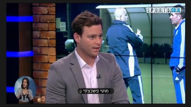 מוטי פשכצקי בערוץ הספורט (צילום מסך)