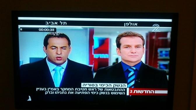 אהוד ברק מוצג כשר הבטחון בחדשות ערוץ 2
