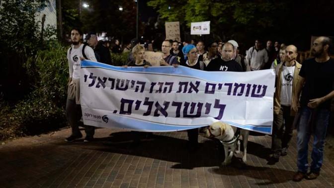 הפגנה בתל-אביב, אתמול (צילום: תומר נויברג)