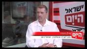 """אילן גטניו, עורך וכתב הטכנולוגיה ב""""ישראל היום"""", באולפן החדשות של העיתון (צילום מסך)"""