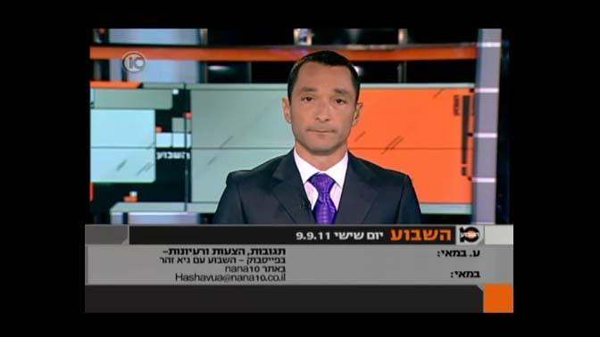 גיא זהר מודיע על התפטרותו בעקבות התנצלות ערוץ 10 בפני שלדון אדלסון (צילום מסך)