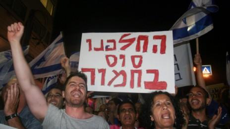 הפגנה נגד תקציב המדינה, 11.5.13 (צילום: רוני שיצר)