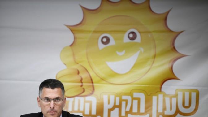שר הפנים גדעון סער מודיע על החלטתו בעניין שעון הקיץ, 29.5.2013 (צילום: פלאש 90)