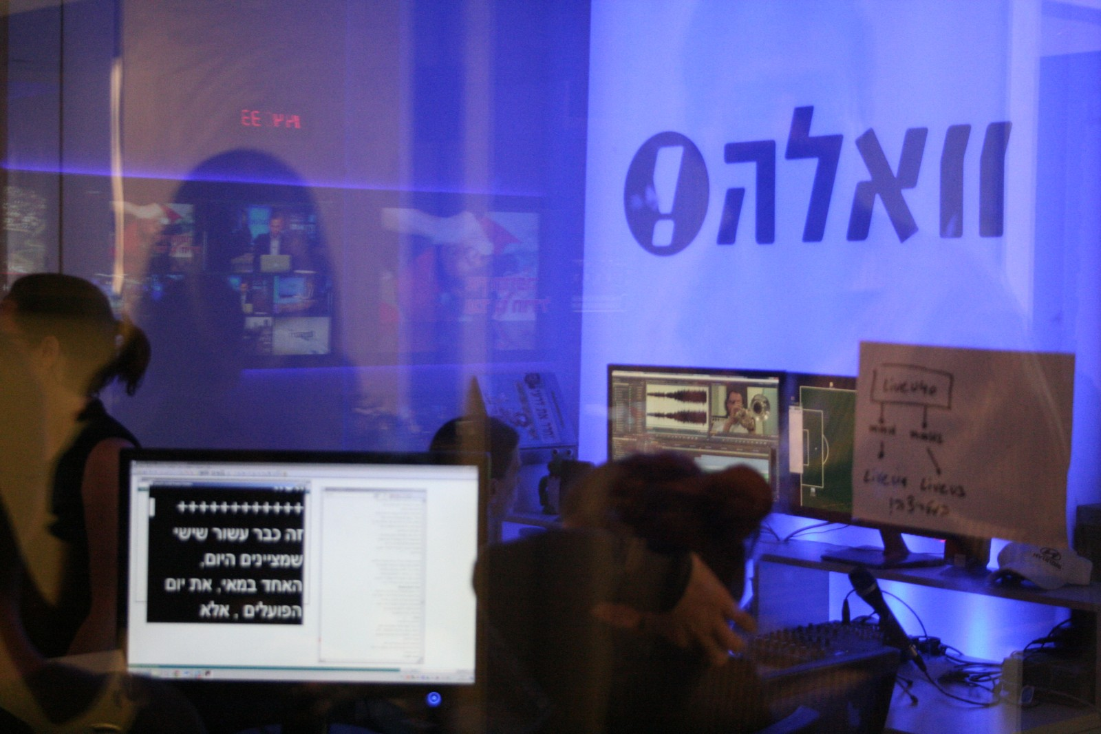 """חדר הבקרה באולפן הטלוויזיה של """"וואלה"""" (צילום: """"העין השביעית"""")"""