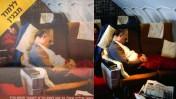 """תצלום של דוד רובינגר שבו נראה מנחם בגין ישן במטוס, לצד התצלום כפי שהופיע ב""""ידיעות אחרונות"""" (14.5.2013)"""