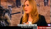 """קרן מרציאנו מדווחת בחדשות 2 על תאריך לא נכון של חתונתה של ח""""כ ציפי חוטובלי, 12.5.2013"""