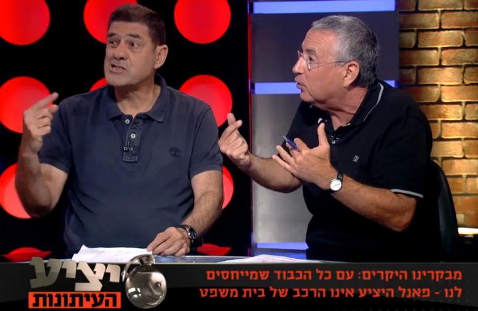 """אבי ברזילי (מימין) עם אריה מליניאק בדיון על הקוד האתי, """"יציע העיתונות"""", 17.6.13"""