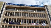 בניין הרשות השידור היוונית, היכן שמתבצרים העובדים המפוטרים זה היום השלישי, 13.6.13 (צילום: linmtheu, רישיון cc-by-sa)