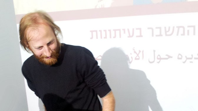 """חגי מטר בכנס סוציאליזם 2012, 28.12.12 (צילום: """"העין השביעית"""")"""