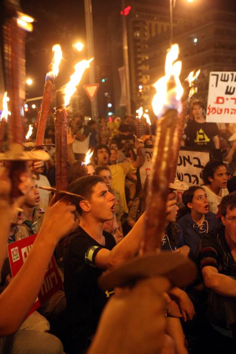 הפגנה נגד יוקר המחיה, אוגוסט 2011, ירושלים (צילום: יוסי זמיר)