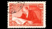 """לנין קורא """"פראבדה"""", בול סובייטי, 1957"""