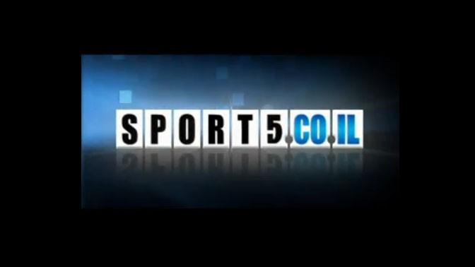 לוגו ערוץ הספורט
