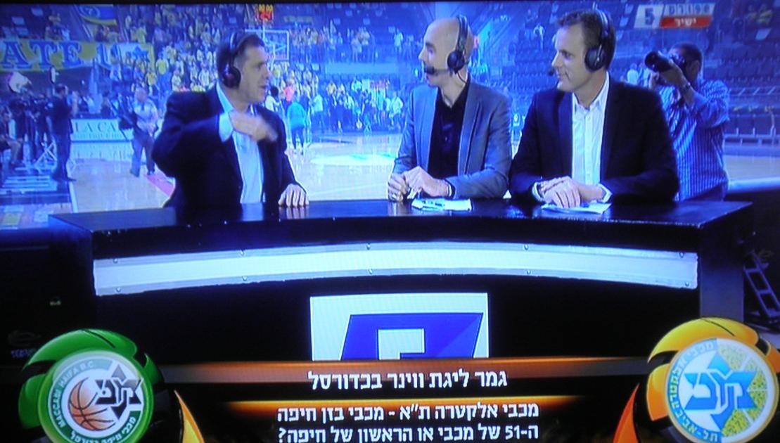 השידור בערוץ הספורט מערב משחק האליפות בחיפה