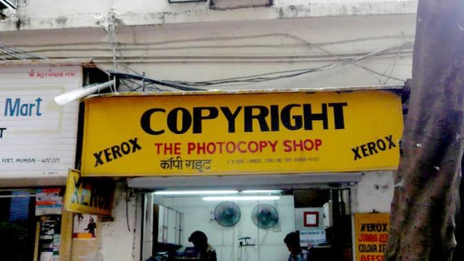 מומבאי, הודו, 2008 (צילום: Cory Doctorow, רשיון cc-by-sa)