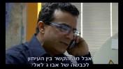 """אמג'ד (השחקן נורמן עיסא) במערכת העיתון בו הוא עובד, מתוך סדרת הטלוויזיה """"עבודה ערבית"""" (צילום מסך)"""