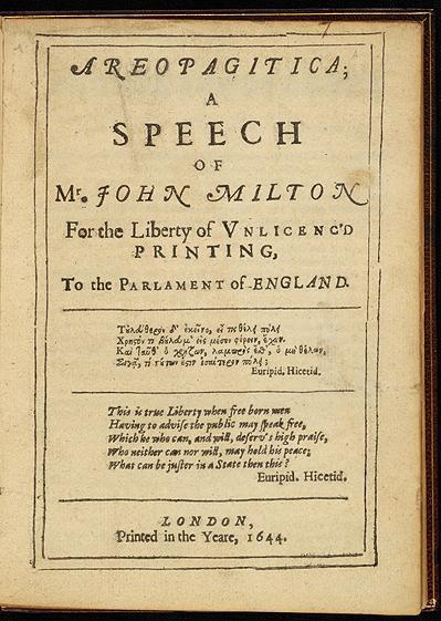 """עטיפת הספר """"אריאופגיטיקה"""", 1644"""