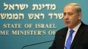 """ראש ממשלת ישראל, בנימין נתניהו, מגיב להודעת האיחוד האירופי, 16.7.13 (צילום: אבי אוחיון, לע""""מ)"""