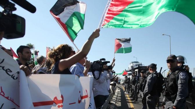 הפגנת נגד תוכנית פראוור, 1.8.2013 (צילום: עיסאם רימאווי)