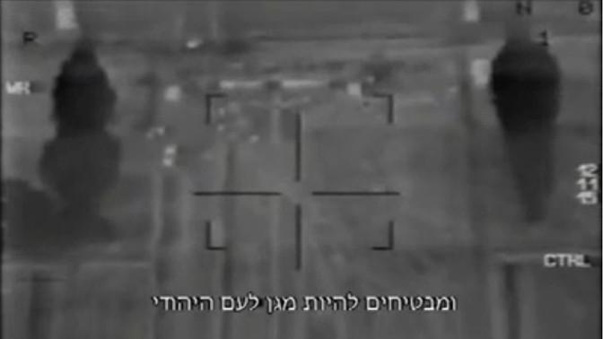 מחנה המוות אושוויץ כפי שהוא נראה מבעד לכוונת מטוס קרב של חיל האוויר הישראלי (צילום מסך)