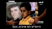 """מתוך סרטון של """"מבט לתקשורת פלסטינית"""" המציג קטע ממשדר בטלוויזיה הפלסטינית, יוני 2010 (צילום מסך)"""