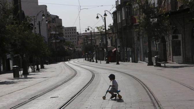 יום כיפור בירושלים, 14.9.13 (צילום: יוסי זמיר)