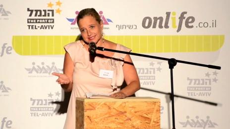 """קרני זיו, סמנכ""""לית התוכן של ערוץ 10, באירוע """"נשים פורצות דרך"""" של Onlife (צילום מסך)"""