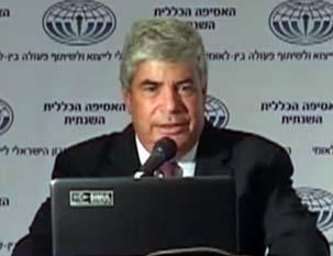 """יו""""ר דסק""""ש עמי אראל (צילום מסך: המכון הישראלי לייצוא)"""